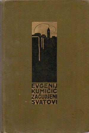 Eugen Kumičić: ZAČUĐENI SVATOVI