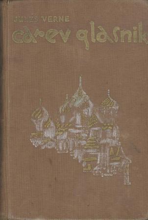 Jules Verne: CAREV GLASNIK