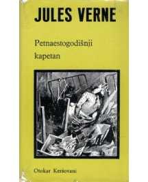 Jules Verne: PETNAESTOGODIŠNJI KAPETAN