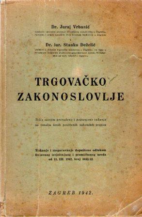 Juraj Vrbanić i Stanko Deželić: TRGOVAČKO ZAKONOSLOVLJE
