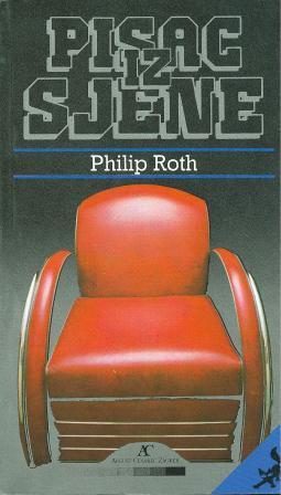 Philip Roth: PISAC IZ SJENE
