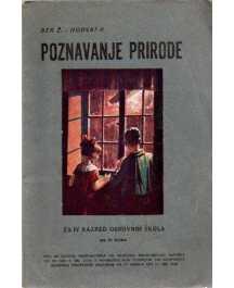 Žiga Ber i Pero Horvat: POZNAVANJE PRIRODE