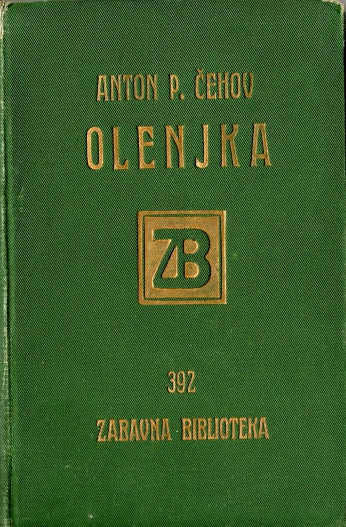 Anton P. Čehov: OLENJKA