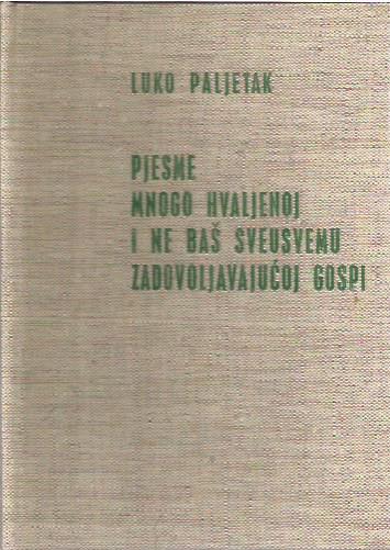 Luko Paljetak: PJESME MNOGO HVALJENOJ ...