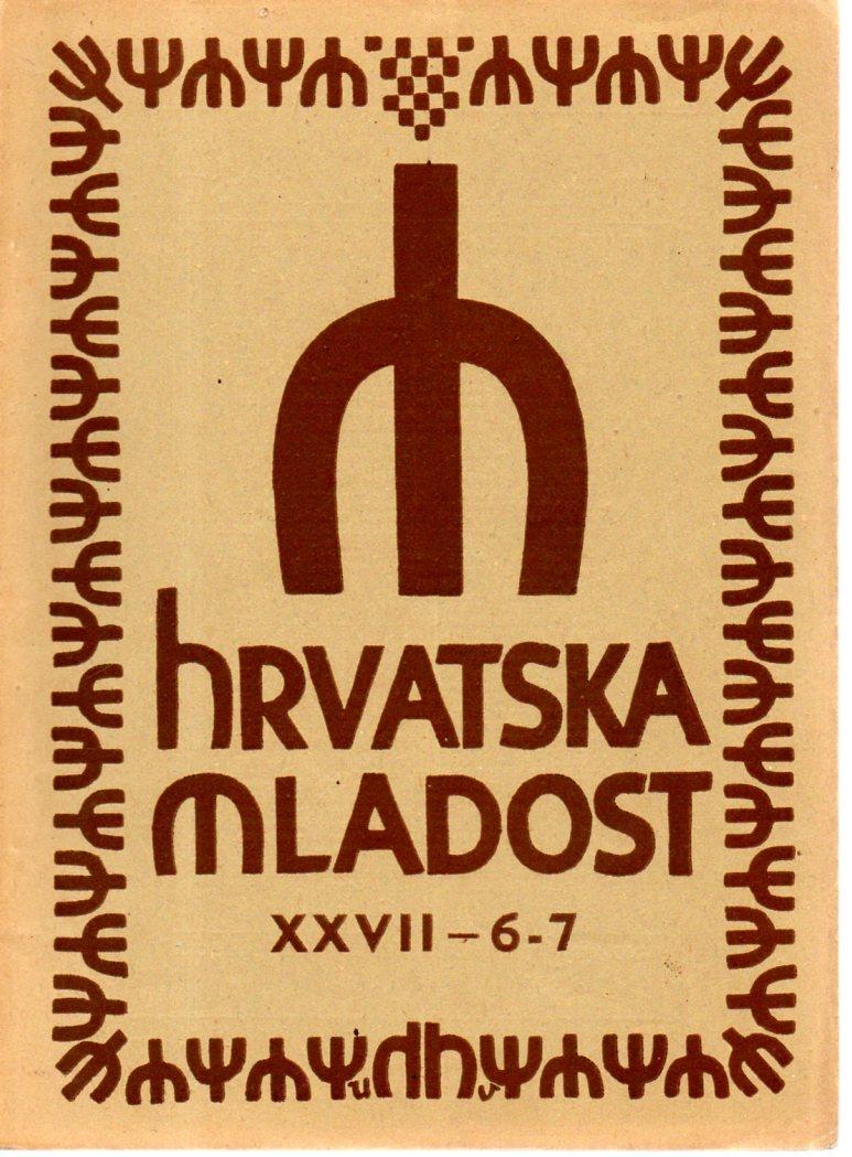 HRVATSKA MLADOST XXVII - 6-7
