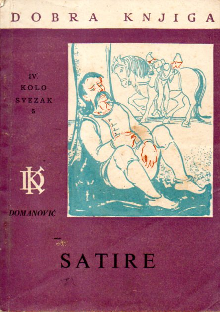 Radoje Domanović: SATIRE
