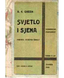 A. K. Green: SVJETLO I SJENA