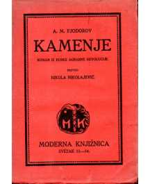 A. M. Fjodorov: KAMENJE