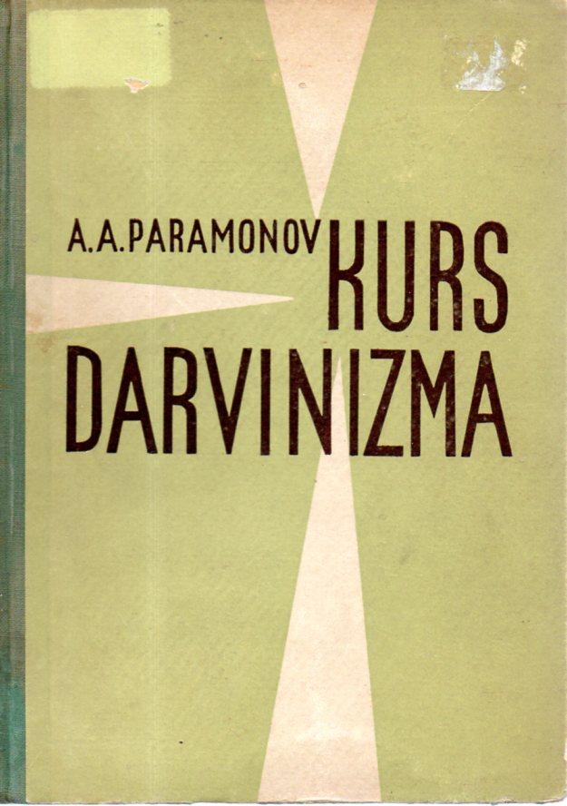 A. A. Paramonov: KURS DARVINIZMA