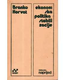 Branko Horvat: EKONOMSKA POLITIKA STABILIZACIJE