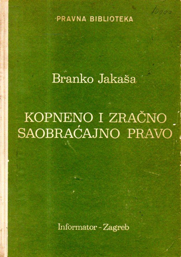 Branko Jakaša: KOPNENO I ZRAČNO SAOBRAĆAJNO PRAVO