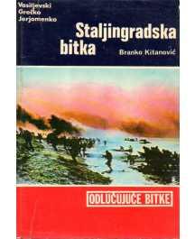 Branko Kitanović: STALJINGRADSKA BITKA