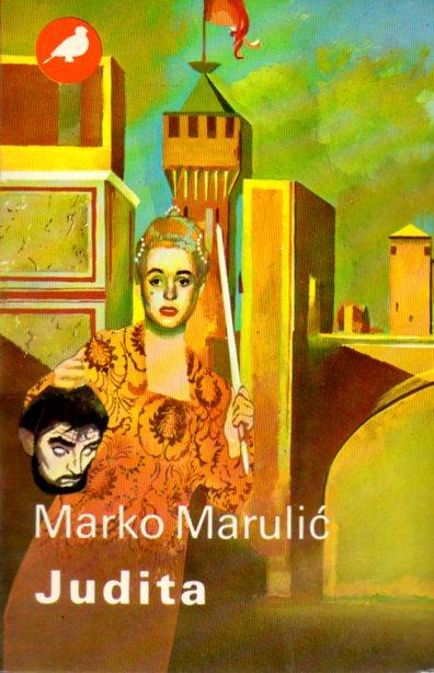 Marko Marulić: JUDITA