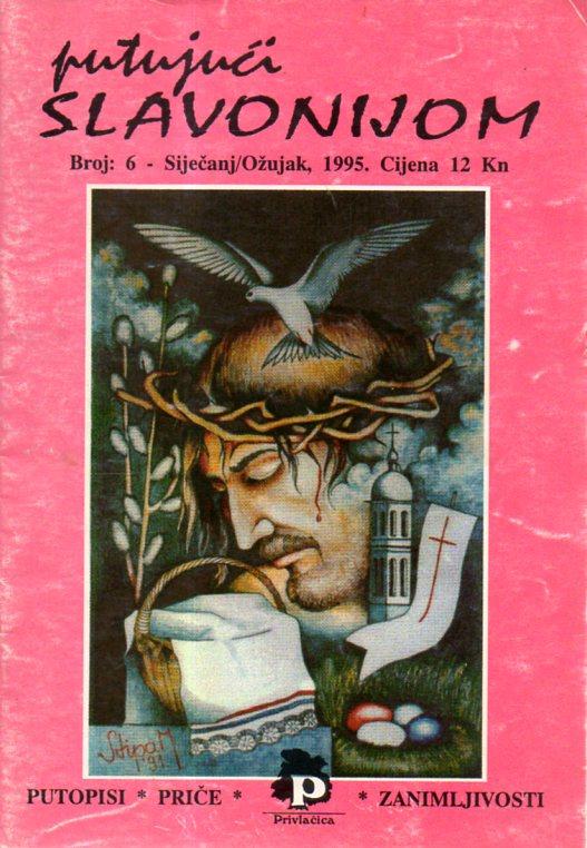 PUTUJUĆI SLAVONIJOM 6/1995
