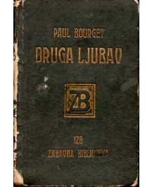 Paul Bourget: DRUGA LJUBAV