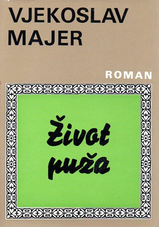 Vjekoslav Majer: ŽIVOT PUŽA